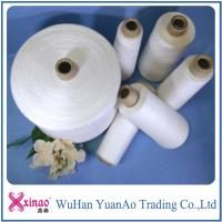 Buy cheap Bright Short Fiber Ring Spun Polyester Yarn , Dyed 100% Polyester Sewing Yarn from wholesalers