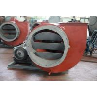 Buy cheap 4-72 centrifugal fan from wholesalers