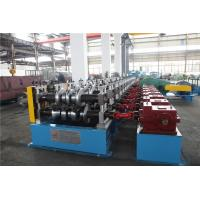Buy cheap Auto Stacker Highway Guard Rail Roll Forming Machine 8Tons Hydraulic Decoiler from wholesalers