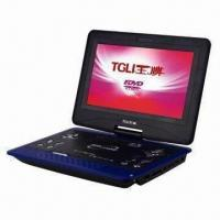 China Portable DVD/EVD Player with TV Reception on sale