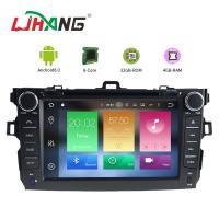 Buy cheap Steering Wheel Control Toyota Corolla Verso Dvd Player , HD Display Radio Dvd Player from wholesalers