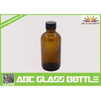 Buy cheap 200ml Customized Amber Glass Bottle With Plastic Cap product