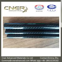 Buy cheap 100% Carbon 3K Twill/Plain glossy carbon fiber pipes; carbon fiber tubing; Carbon Fiber tubes from wholesalers