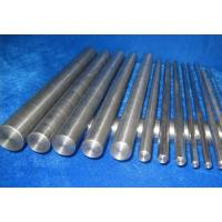 Buy cheap 2.4633 inconel 602 UNS N06602 steel round bar rod product