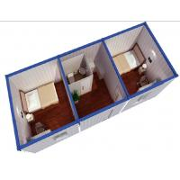 Buy cheap Steel Door 2 Bedroom Flat Pack Houses Buildings for Labour Accommodation from wholesalers