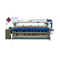 Buy cheap GA736 China flexible rapier weaving equipment, shuttleless rapier weaving machines from wholesalers