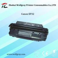 Buy cheap Compatible for Canon EP-32 toner cartridge from wholesalers