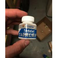 Buy cheap Tadalafil Cialis Sex Enhancement Pills Tadalafil Male Enlargement Pills Sexual Men Male Sexual Enhancement Pills from wholesalers