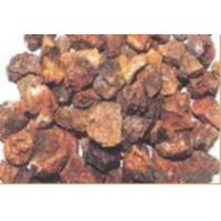Buy cheap Magnesia/ Magnesite from wholesalers