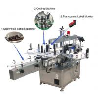 Buy cheap Small Bottle Automatic Sticker Labeling Machine PLC Control CE Certificated from wholesalers