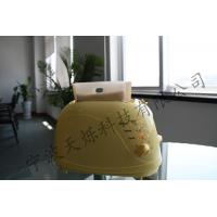 Buy cheap toaster bag from wholesalers