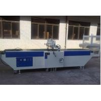 Buy cheap Woodworking Topcoat  Curtain Coating Machine, 600mm max coating width from wholesalers