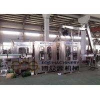 Buy cheap Large Capacity Beverage Production Line 18000BPH Washing Filling Capping Machine from wholesalers