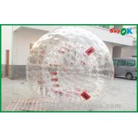 Buy cheap Commercial PVC Zorb Ball For Sports Game , Giant Inflatable Ball from wholesalers
