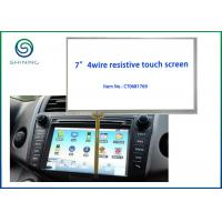 """Buy cheap Generic 7"""" Car Touch Panel , 4 Wire Resistive Touch Screen With ITO Glass To ITO Film Structure product"""