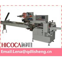 Buy cheap High Precision Ice Cream Packaging Machine , Solid Products Food Bagging Equipment from wholesalers