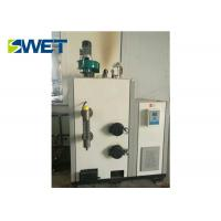 Buy cheap 80KG Portable Quick Steam Wood Chips Biomass Steam Generator from wholesalers