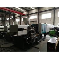 Buy cheap Pp / Pe Cap Injection Molding Machine 11kw Motor Power	100mm Ejector Stroke from wholesalers