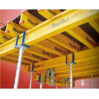Buy cheap China best Formwork yellow doka H20 wood timber beam in Construction Building from wholesalers