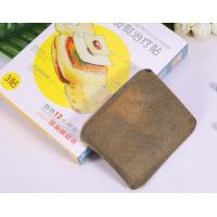 Buy cheap CE Certificate Foot Pain Patch TDP Winter Foot Protective Adhesive 40g Weight from wholesalers