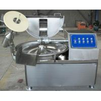 Buy cheap High working Commercial Meat Mixer/stainless steel Meat mixer from wholesalers