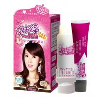Buy cheap Savol Color Easy Bubble Hair Color Cream from wholesalers