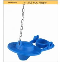 Buy cheap PREMIUM UNIVERSAL TOILET PVC FLAPPER Fixing a running toilet means water savings product