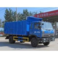 Buy cheap 2016 new 6m3 small Garbage truck low price compactor garbage truck price 140HP from wholesalers