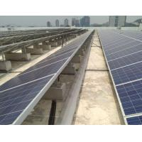 Buy cheap Huge Solar Panel Ground Mounting Systems PV Plant 5MW Solar On Grid Power Generate Station from wholesalers
