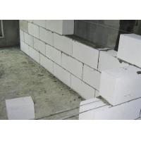 Buy cheap 150000m3 - 250000m3 Autoclaved Aerated Concrete Fly Ash Brick Manufacturing from wholesalers