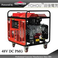 Buy cheap 48V dc generator permanent magnet generator for telecom from wholesalers