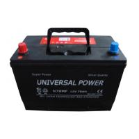 Buy cheap High capacity Vehicle Maintenance Free Car Battery N70MF , DIN Standard from wholesalers