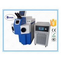 Buy cheap China stainless steel laser welding machine/YAG Jewelry Laser Welding Machine Price from wholesalers