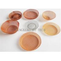 Buy cheap 2mm Thick Fiberglass Casting Filter  Net,700-1700℃,for casting machine from wholesalers