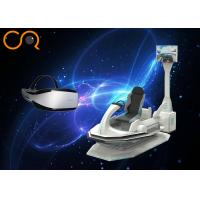 Virtual Reality Speed Riding Car 9d vr racing simulator equipment for sale