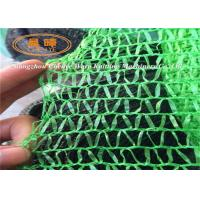 Buy cheap DRCA  Knotless Plastic Net Making Machine For Producing Ground Cover Net from wholesalers