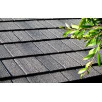 Buy cheap Flat Colorful Stone Chip Coated Steel Roof Tiles Steel Roof Shingles from wholesalers