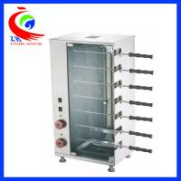 Buy cheap Eletric Roast Chicken Oven Kebab Meat Baker For Turkey  Grill from wholesalers