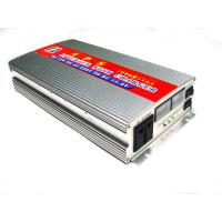 Buy cheap 1000W High Voltage Solar Inverter with UPS (YH-61000APS) from wholesalers