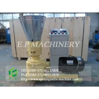 Buy cheap Small type wood pellets produce machine with good price from wholesalers
