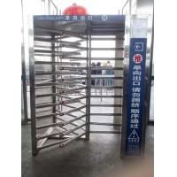Buy cheap Full height 100% security revolving gate for prison/army defense application from wholesalers