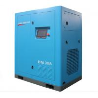 Buy cheap DHH 18.5kw 25hp Permanent Magnet Variable Frequency Screw Air Compressor from wholesalers