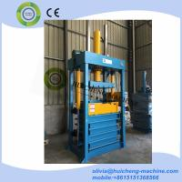 Buy cheap hydraulic vertical lifting chamber used cloth and textile baling machine press compactor from wholesalers