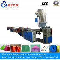 Buy cheap PET Filament Machine for Broom from wholesalers