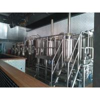 Buy cheap 50 HL Commercial Micro Beer Brewing Equipment With Steam Heating from wholesalers