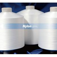 Buy cheap Hot sale White Bamboo Charcoal Functional polyester filament DTY 150d/144f from wholesalers