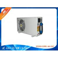 Buy cheap 4kw 6kw 9kw 12kw 16kw 21kw 25kw Air Source Heat Pump For Swimming Pools from wholesalers