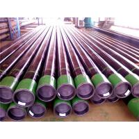 Buy cheap Petroleum Oil Well Casing and Tubing API 5CT,APL5L from wholesalers