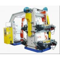 Buy cheap YTH-41200 High Speed Flexo Printing Machine from wholesalers