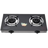 Buy cheap Portable Tempered Glass Top Table Top Stove Gas Two Burner With Electronic Ignition from wholesalers